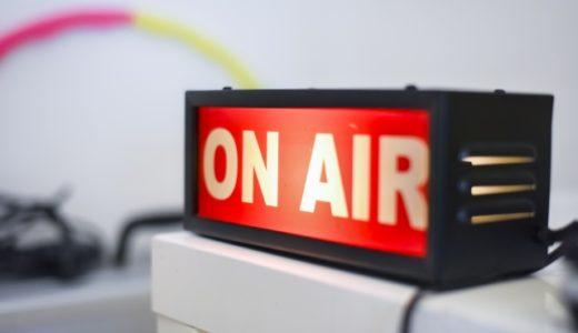 無料で聴ける朗読、ラジオドラマについて